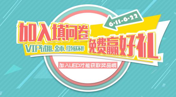 药智通首页banner图 565X314.jpg